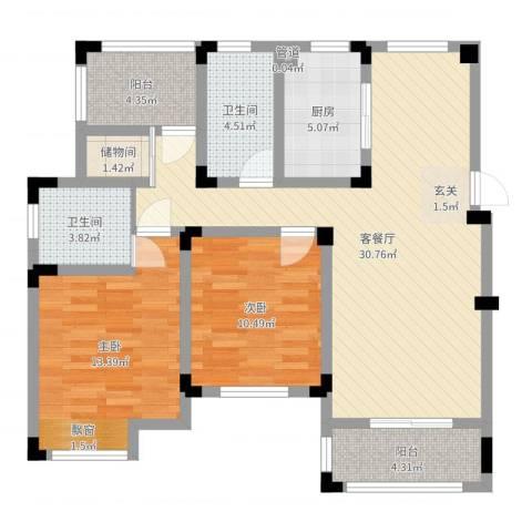 东渡海韵艺墅香颂湾2室2厅2卫1厨98.00㎡户型图