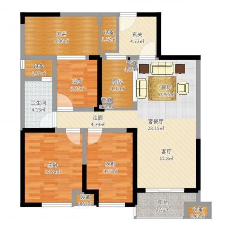 城置国际花园城3室2厅1卫1厨108.00㎡户型图