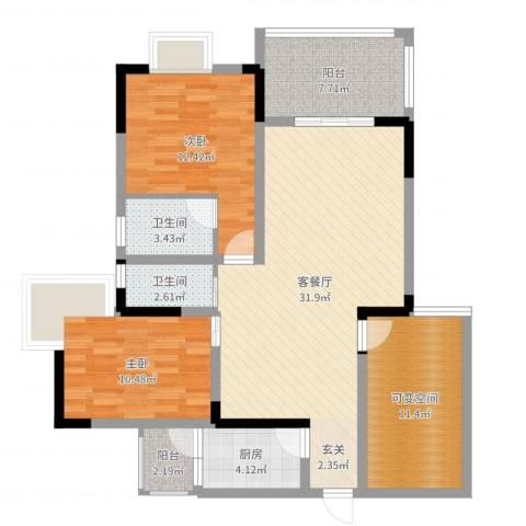 绿地海域香廷2室2厅2卫1厨108.00㎡户型图