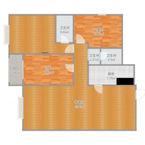 曲江翠竹园2室2厅3卫1厨141.00㎡户型图
