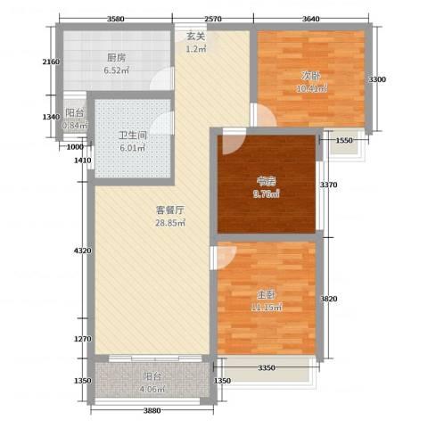 林凯城3室2厅1卫1厨97.00㎡户型图