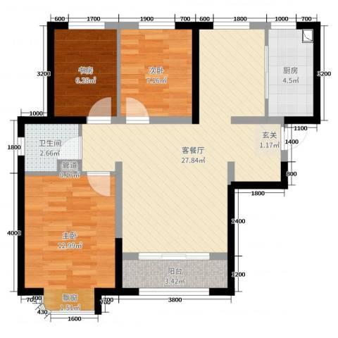 天洋翠堤湾3室2厅1卫1厨98.00㎡户型图