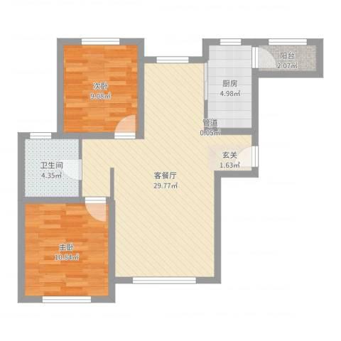 凯旋城2室2厅1卫1厨76.00㎡户型图