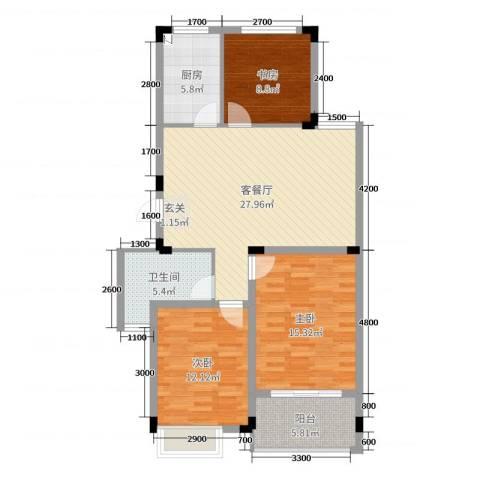 文象府3室2厅1卫1厨98.00㎡户型图