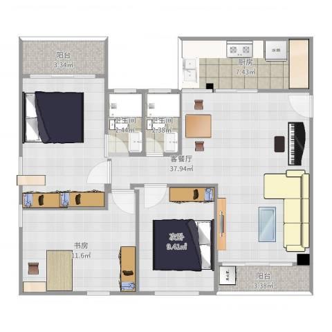 育蕾小区2室2厅2卫1厨97.00㎡户型图