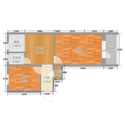 增光路21号院北院2室2厅1卫1厨55.00㎡户型图
