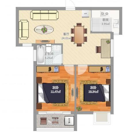 城市QQ2室1厅1卫1厨71.00㎡户型图
