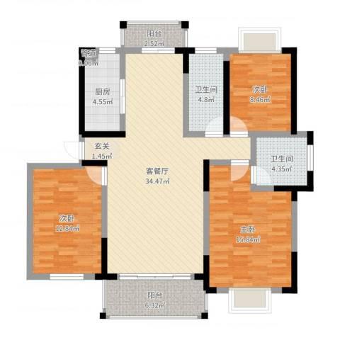 华府天地3室2厅2卫1厨118.00㎡户型图
