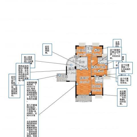 海岸南山2室3厅3卫1厨182.00㎡户型图