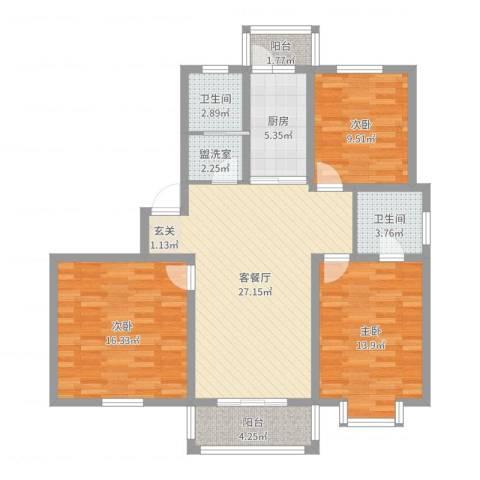 东城水岸3室2厅2卫1厨109.00㎡户型图