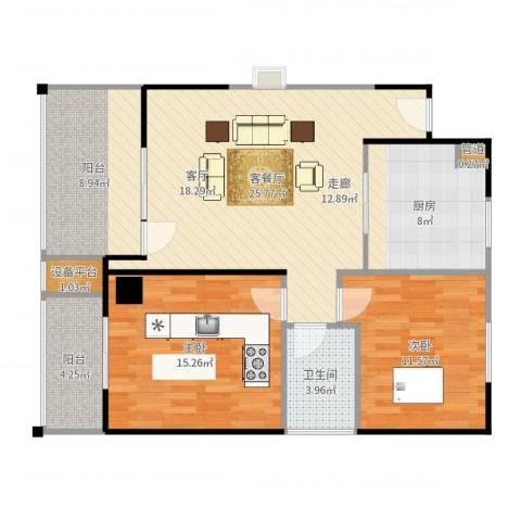 庆阳观邸2室2厅1卫1厨99.00㎡户型图