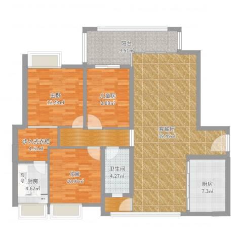 天誉花园3室2厅1卫2厨137.00㎡户型图