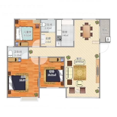 宜章玉龙湾生态小区3室1厅2卫1厨117.00㎡户型图