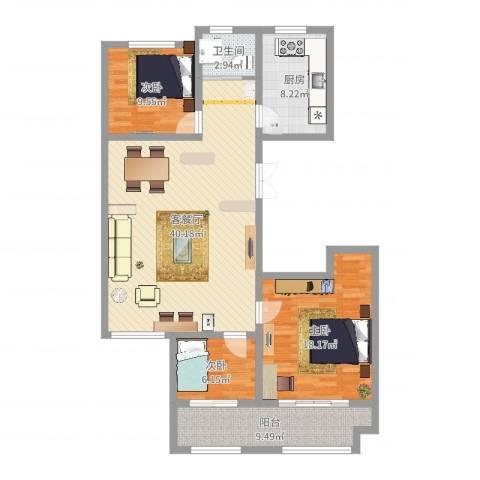 银河花园3室2厅1卫1厨94.70㎡户型图