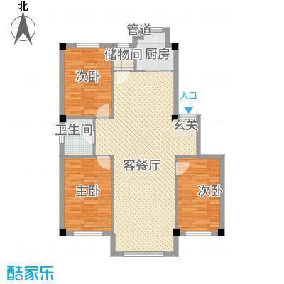 绿城.蓝天林海111.41㎡绿城蓝天林海B户型3室2厅1卫1厨