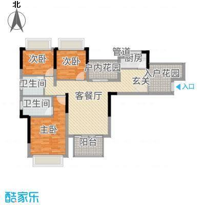 凯光中央华府114.50㎡G户型3室2厅2卫1厨