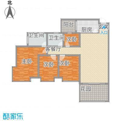 丽景花城153.00㎡a1户型