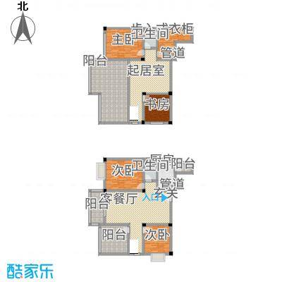 花园星河城2.14㎡单页-E5户型3室3厅2卫1厨