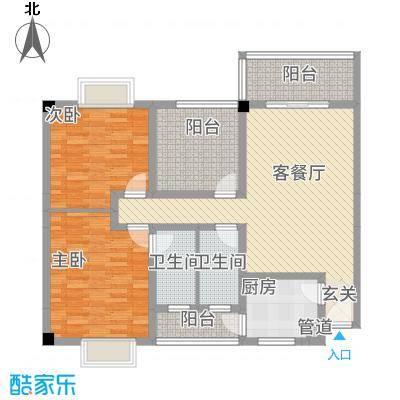 花园星河城14.24㎡单页-D1户型2室2厅2卫1厨