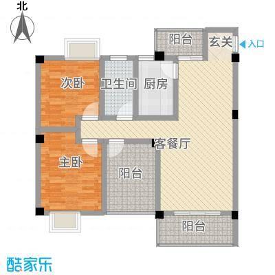 花园星河城单页-B2户型2室2厅1卫1厨