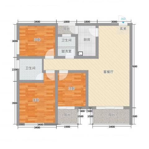 梓州国际公寓