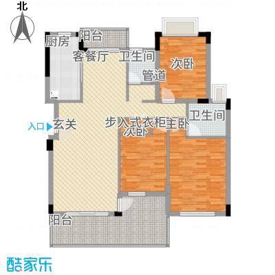 欧洲花园126.00㎡户型3室2厅2卫1厨