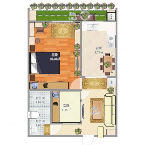 孚泰公寓2室1厅2卫1厨62.00㎡户型图
