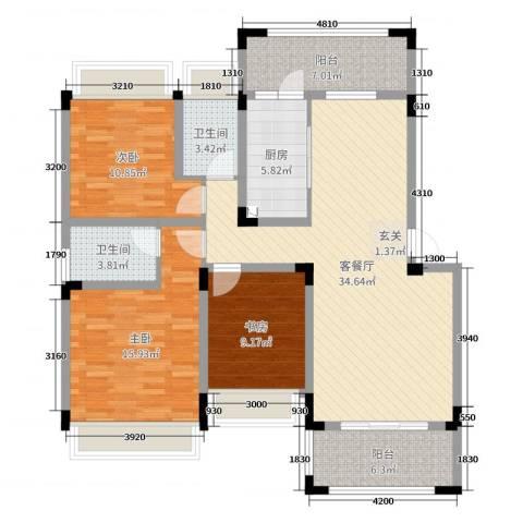 信德半岛3室2厅2卫1厨119.00㎡户型图