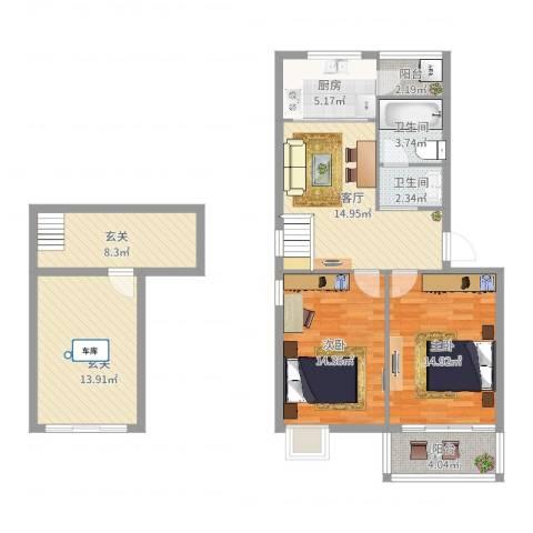 水岸绿苑2室1厅2卫1厨107.00㎡户型图