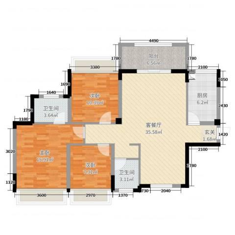 信德半岛3室2厅2卫1厨101.00㎡户型图