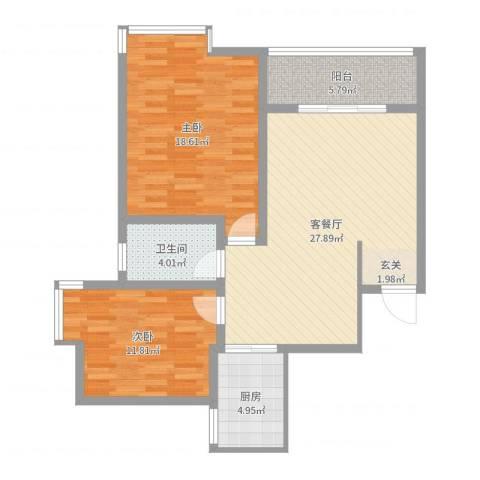 兴科明珠花园2室2厅1卫1厨91.00㎡户型图