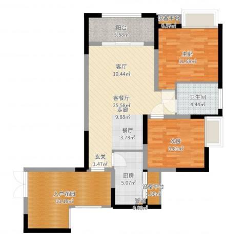 攀华国际广场2室2厅1卫1厨97.00㎡户型图