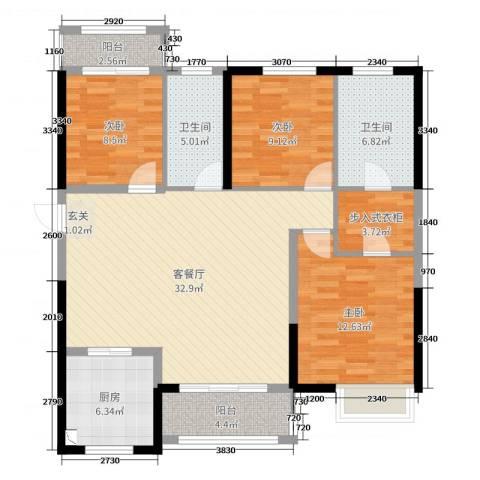 中骏蓝湾香郡3室2厅2卫1厨115.00㎡户型图