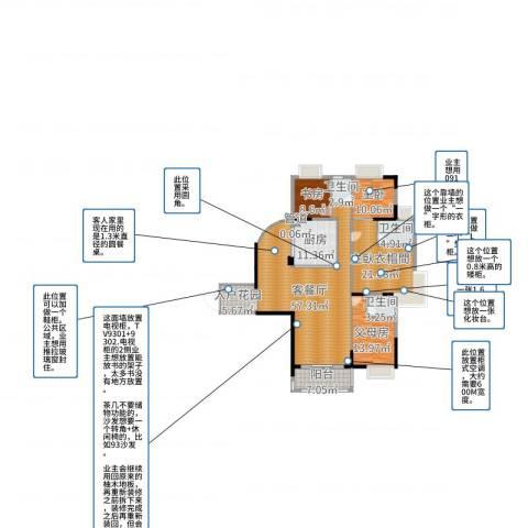 海岸南山2室2厅3卫1厨183.00㎡户型图