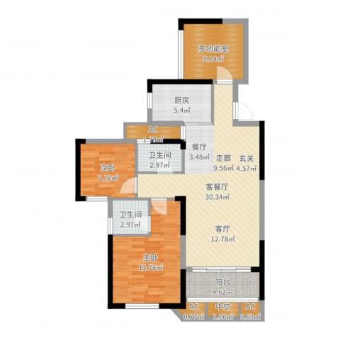 中航山水蓝天2室2厅2卫1厨99.00㎡户型图