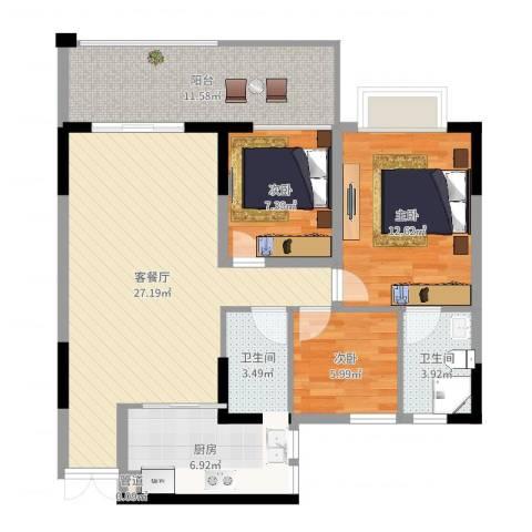 康美斯乐巢3室2厅2卫1厨99.00㎡户型图