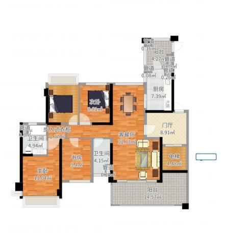 绿岛湖壹号2室2厅2卫1厨156.00㎡户型图