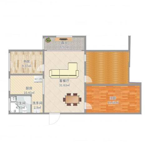 丰涵家园2室2厅1卫1厨123.00㎡户型图