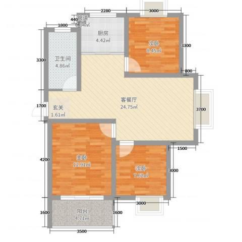鼎邦家和园3室2厅1卫1厨88.00㎡户型图