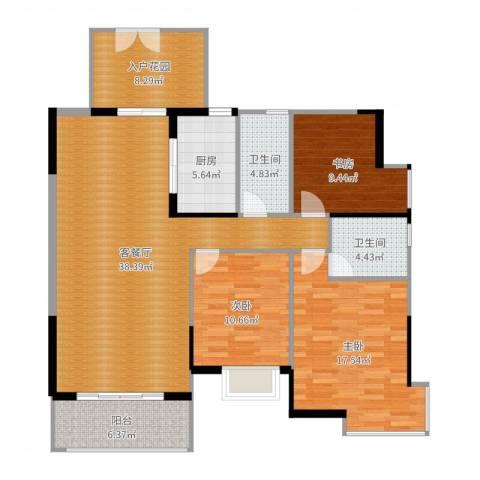 中怡一品豪苑3室2厅2卫1厨132.00㎡户型图