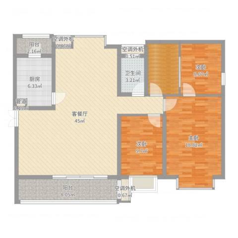 恒基雍景新城3室2厅1卫1厨137.00㎡户型图