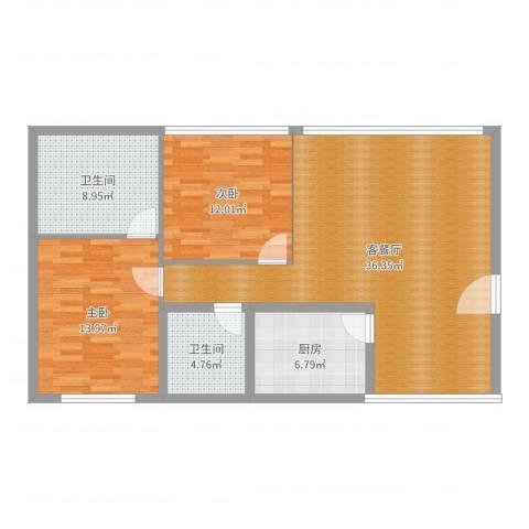 防城港恒大御景湾2室2厅2卫1厨104.00㎡户型图