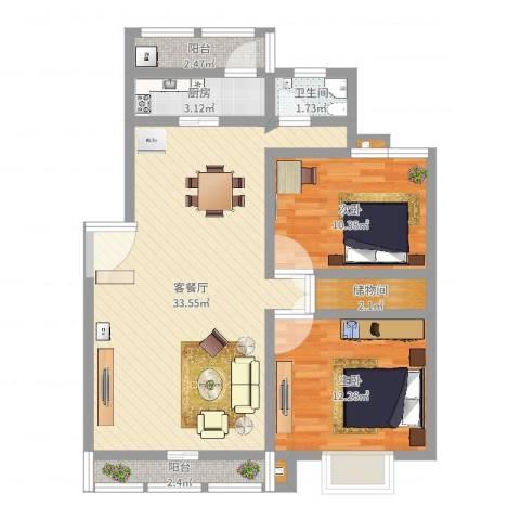 海光新都102室1厅1卫1厨2室2厅1卫1厨85.00㎡户型图
