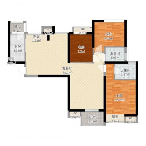 中海观园3室2厅2卫1厨111.00㎡户型图