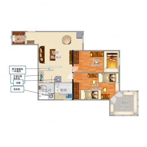 学知园2室1厅1卫1厨90.00㎡户型图