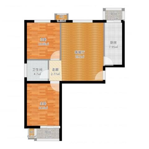恒星花园2室2厅1卫1厨94.00㎡户型图