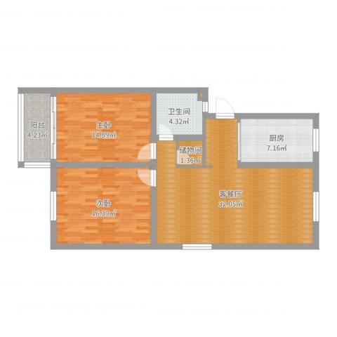 工人新村北2室2厅1卫1厨101.00㎡户型图