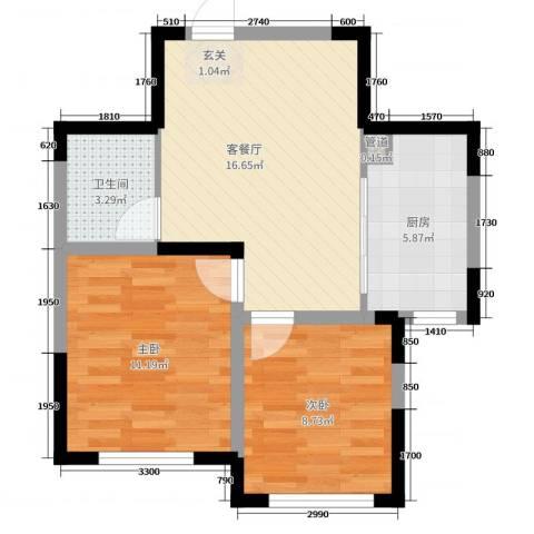丰远・玫瑰城尚品2室2厅1卫1厨67.00㎡户型图