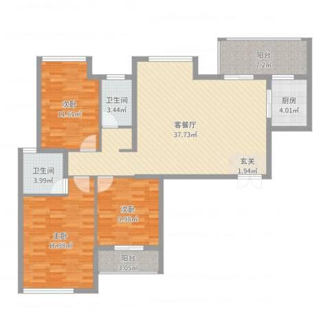 三寰滨海阳光3室2厅2卫1厨122.00㎡户型图