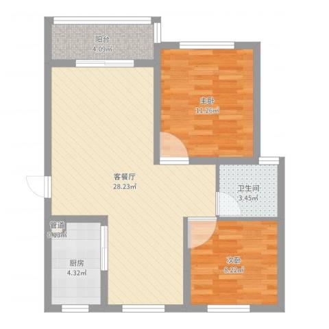 海上印象花园2室2厅1卫1厨75.00㎡户型图